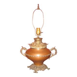 Bradley & Hubbard Banquet Oil Lamp