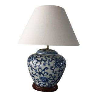 Ralph Lauren Blue and White Lamp