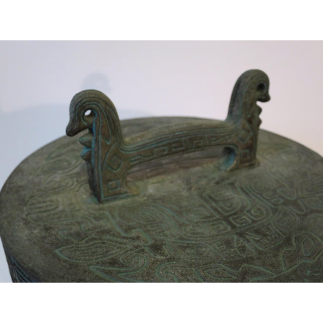 Mayan Motif Ice Bucket & Pitcher - A Pair - Image 6 of 9