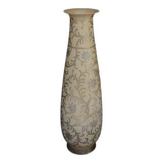 Moroccan Metal Inlay Vase