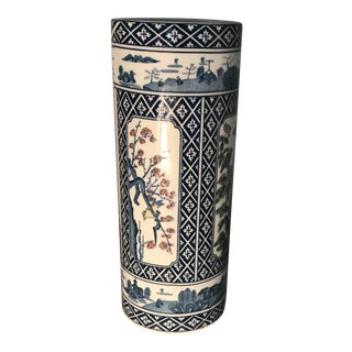 Japanese Blue & White Vase