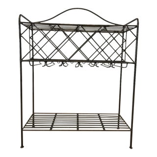 Ballard Designs Contemporary Black Metal Kitchen Rack