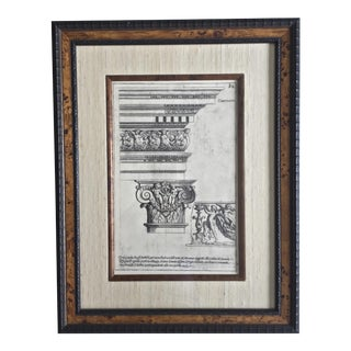 Classical Elements of Architecture Print Plate #34