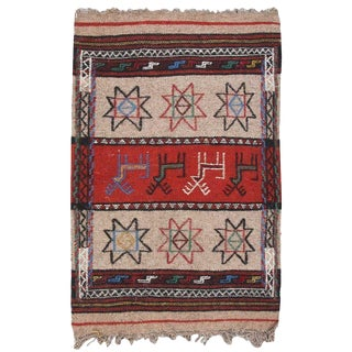 Vintage Red Kilim Hand Woven Wool Rug - 2 x 3'