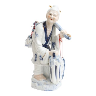 Chinese Blue & White Porcelain Fisherman Figure