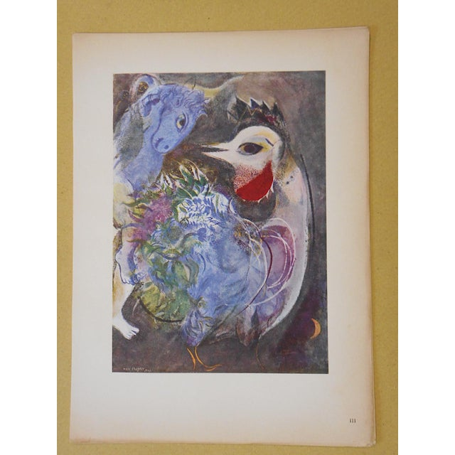 Image of Vintage Marc Chagall Lithograph