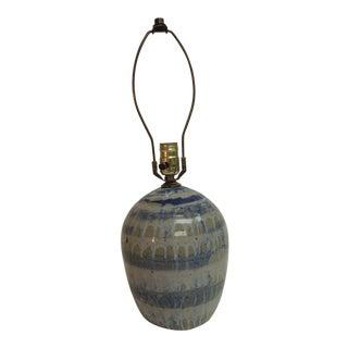 Round Mid-Century Modern Art Pottery Ceramic Lamp.