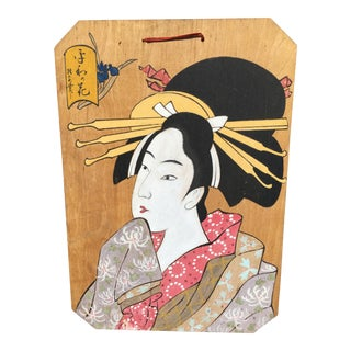 Japanese Geisha Painted on Wood