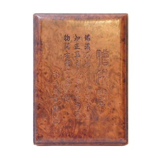 Chinese Rectangular Carved Calligraphy Box