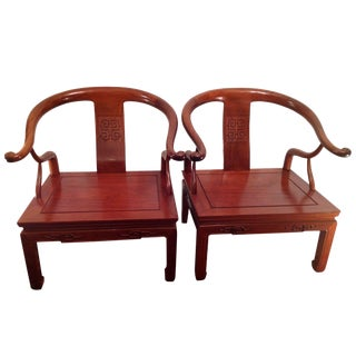Vintage Rosewood Ming Style Chairs  - A Pair