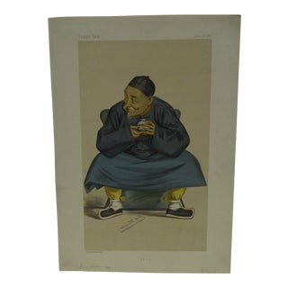 "Vintage Vanity Fair Print - ""China"" San Toa, June 16, 1877"