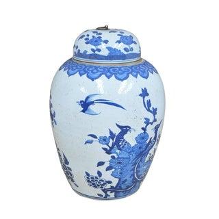 Sarried Ltd Blue & White Ceramic Jar