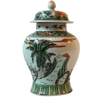 Small Porcelain Chinese Ginger Jar with Lid