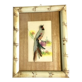 Vintage Mexican Folk Art Bird Artwork