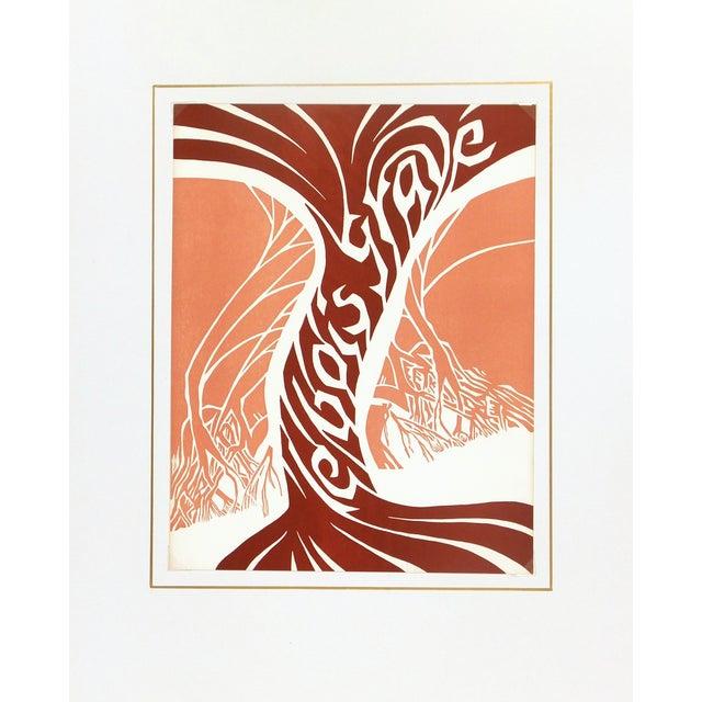 1984 Vintage 'Le Bois Gravé' Woodblock Print - Image 1 of 3