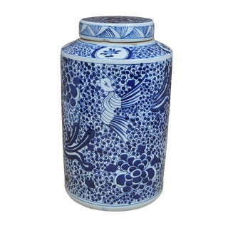 Sarried Ltd Blue & White Ceramic Urn