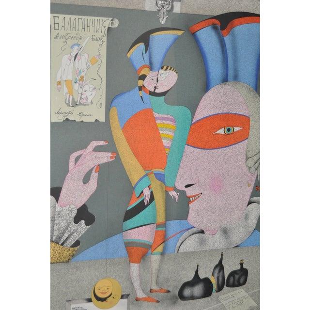 "Mihail Chemiakin ""Cirque Russe"" Lithograph - Image 3 of 10"