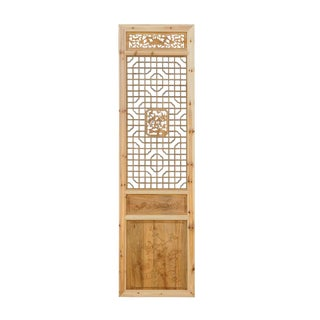 Chinese Geometric Wood Panel