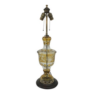 Gold Floral Patterned Table Lamp