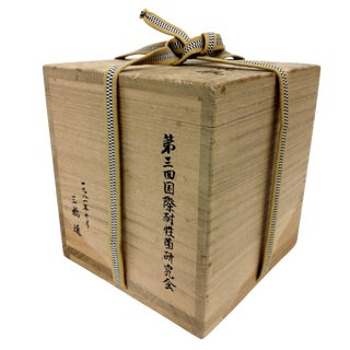 Vintage Japanese Kiri Wood Tea Box