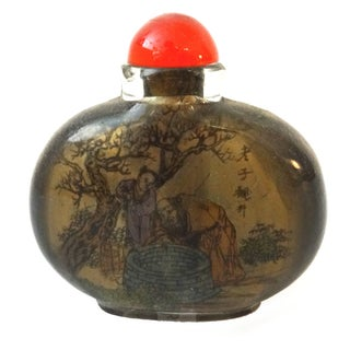 Large Chinese Peking Glass Snuff Bottle