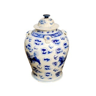 19th Century Blue & White Ginger Jar