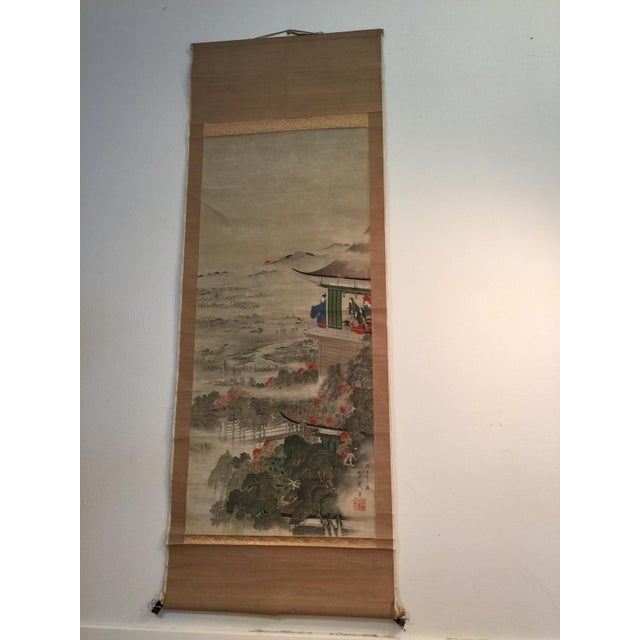 Vintage Japanese Painted Hanging Scroll - Image 3 of 8