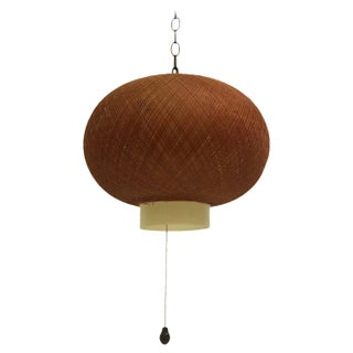 Vintage Amber Fiberglass Pendant Lamp