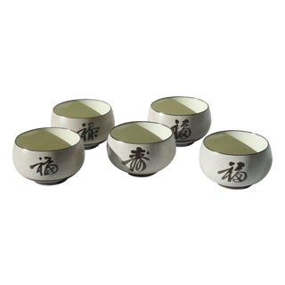 Japanese Calligraphy Pottery Cups - Set of 5