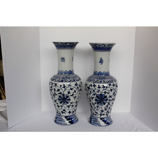 Chinese Blue and White Vases - A Pair - Image 2 of 5