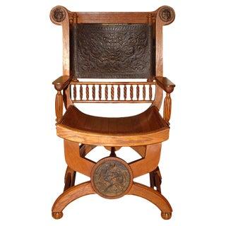 Grecian Revival Arm Chair
