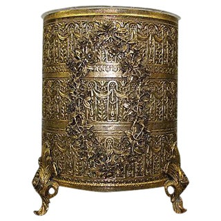 Mid-Century Ornate Brass Wastebasket