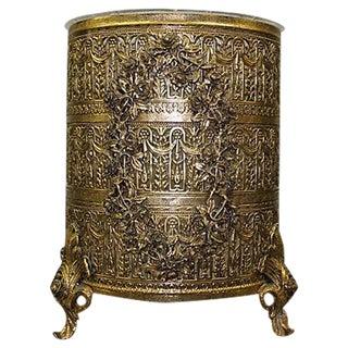 Mid-Century Ornate Brass Wastebasket