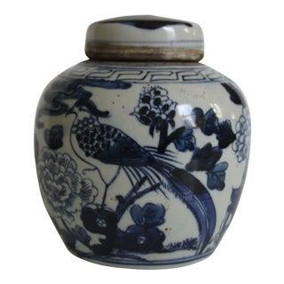 Blue & White Bird Ginger Jar