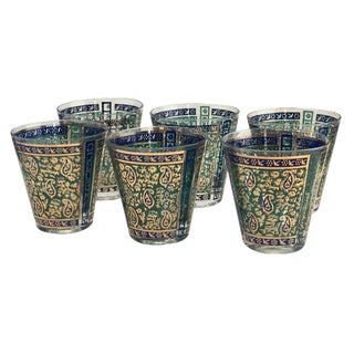 Georges Briard Cocktail Glasses - Set of 6