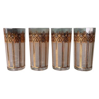 Mid-Century Embossed Highball Glasses - Set of 4