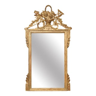 Italian Classical Gilt-Wood Mirror With Rose Basket & Garden Accents