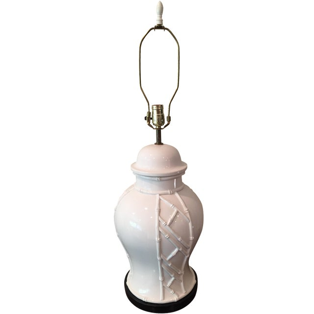 Image of White Bamboo Lamp
