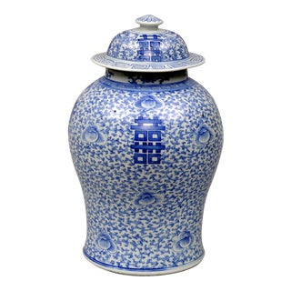 Antique Chinese Porcelain Lidded Vase, Circa 1800