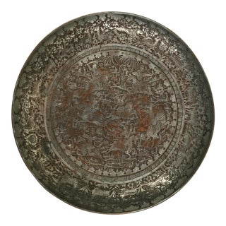 "10.75"" Antique Persian Etched Tinned Copper Plate"