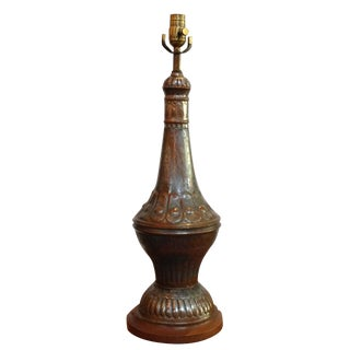 Vintage Moroccan Genie Bottle Form Table Lamp