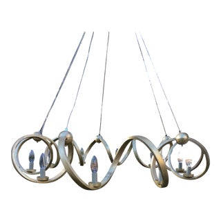 Currey & Company Gold Ringmaster Chandelier