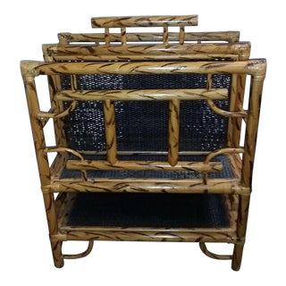 Zebra Burnt Bamboo Magazine Rack