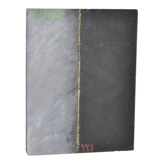 1990 Contemporary Modern Abstract Oil Painting