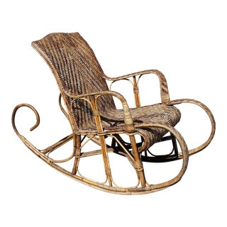 Very Large French Art Deco Rocking Chair Exotic Wood Circa 1950s