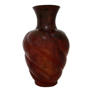 Mexican Hammered Copper Vase