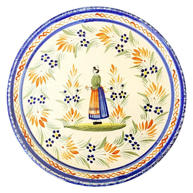 Quimper Serving Plate - Image 1 of 4