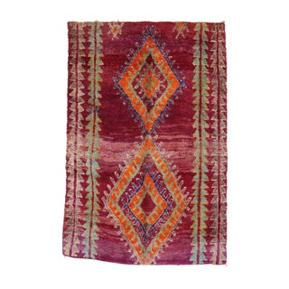 """Boujad Vintage Moroccan Rug - 5'7"""" x 7'6"""""""