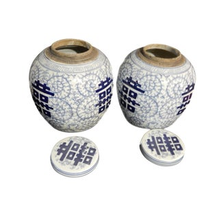 Double Happiness Blue and White Ginger Jars - A Pair