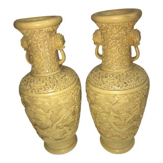 Ornate Heavy Chinese Vases - A Pair